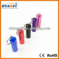 Waterproof Aluminum Medicine Pill Box Case Bottle Cache Drug Holder Keychain Container(17*60mm)