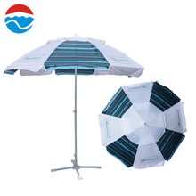 240cm*8k double lay fabric paint outdoor promotional umbrella