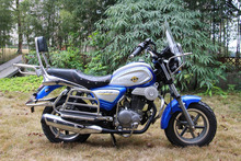 new 150cc cruiser motorcycle for sale