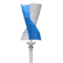 SV-300 vertical axis wind electric generator 12v 24v