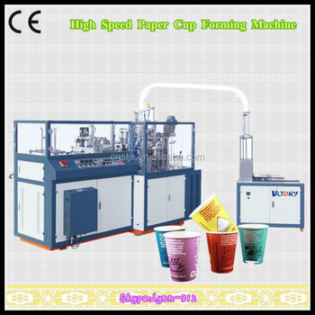 2014 Best Sale Automatic High Speed Paper Cup Forming Machine,paper cup machine