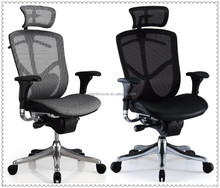 FX-0910 best workwell backrest ergonomic executive stack conference game chair