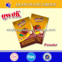 Barbecue seasoning powder halal use stock powder
