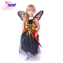 Customized wholesale fairy tail cosplay elf butterfly costumes for kids girls
