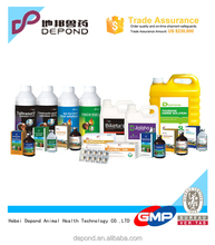 Animal health products Depond GMP certificated veterinary medicine