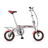 Factory oem 12 inch floding city mini bike