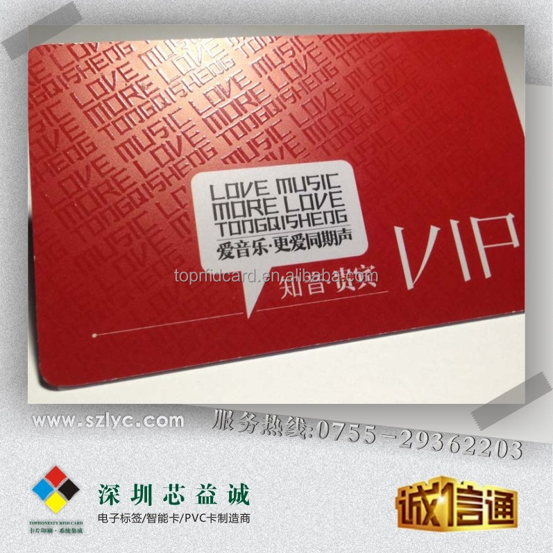 DOD Printing Gift Card PVC Invitation Card Entrance PVC RFID Card