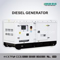 High Quality Low Noise 50 kVA Generator