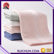 Alibaba China Fabric Bamboo Bath Towel Pakistan