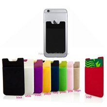 2017 Hot Sale New Cheap 3M Sticker Silicone Smart Wallet,wallet for Mobile Phone Silicone Card Holder