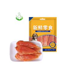 High quality chicken jerky tenders dog treats sticks
