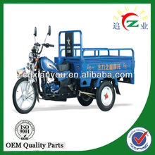 best selling advertising tricycle with cargo box for indian market