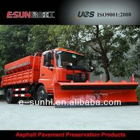HZJ5120TCX municipal snow removal vehicle