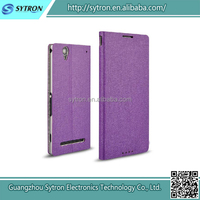 Leather flip case for Sony Xperia T2 Ultra