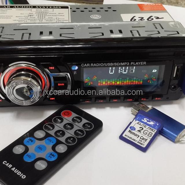 bangla quran recitation mp3 download