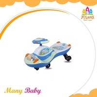 China factory plastic music baby swing cars