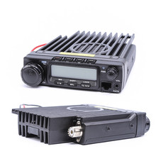 TS-9800 Mobile Radio VHF Long Distance Radio <strong>Communication</strong>