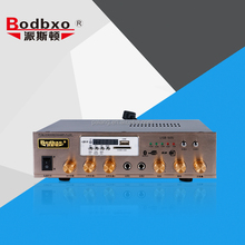 2017 Hot Sale 50W Small Stereo High Power Amplifier for CD MP3 Car Audio