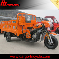 2015 Chongqing Huajun new model cargo tricycle/3 wheel motorcycle 250cc