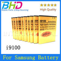 Replacment For Samsung Galaxy S2 battery i9100