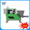 Hot Sale Mortar Spray Machine For Plastering
