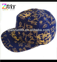 royal blue africa style kente 5 panel flat brim snapback hat