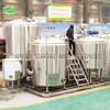 2500L malt drink beer brewery equipment/steam beer brewing machine