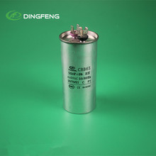 Aluminum Can en60252 p2 370vac capacitor for air conditioner