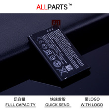 Allparts 2017 ORIGINAL Full Capacity BV-5J 1560mAh Li-ion Battery For Nokia Lumia 435 Battery 532 RM1069 1071 Replacement Parts