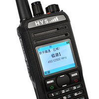 Security Guard Equipment Digital DPMR Two Way Radio TC-819D