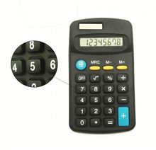 Plastic promotional mini gift solar calculator
