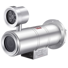 20X 2MP industrial Explosion-proof&anti-corrosion infrared HD network security camera