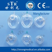CE ISO Surgical Disposable Anesthesia Mask