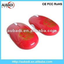 wireless mouse of the red Chinese dragon pattern