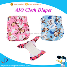 AIO cloth diaper factory from china