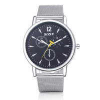 2016 hot sale cheap price chinese wholesale watches men luxury