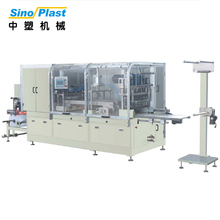 SINOPLAST Commercial Plastic PP Cup Lid Cover Making Machine Thermoforming Machines