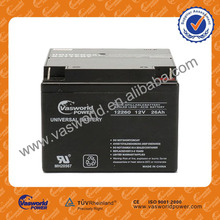 12v 26ah rechargeable valve regulated lead acid battery