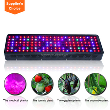 high par 240pcs 5w best Gaea 1200watt led grow light bulb