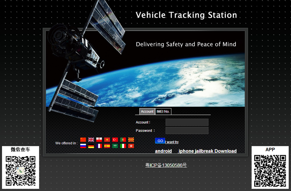Vehicle gps tracker, magnet adsorption anti-loss device for motocycle, bicycle