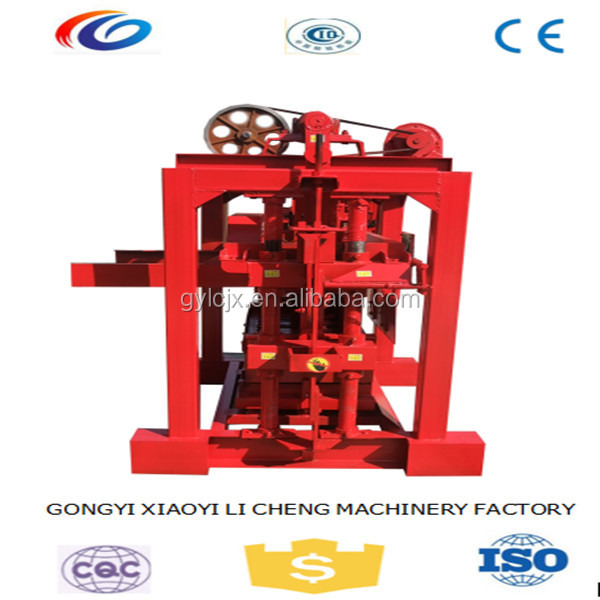 Factory supply hollow block brick making machine