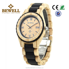 watches men 2017 Newest Luxury custom dropshipping wood watch