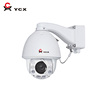 H.264 & H.265 2.0MP 20X ZOOM High speed Dome IP PTZ Camera indoor & outdoor Pan and Tilt system Auto Tracking