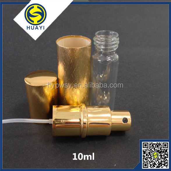 10ml refill antique metal atomizer