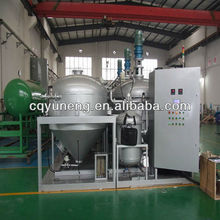 Dirty Used Ship Oil,Engine Oil Regeneration Recycling System