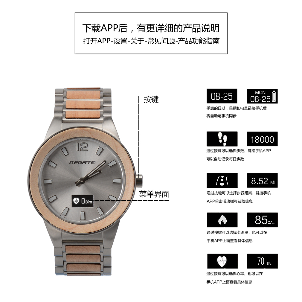 new products mens custom new arrival wooden waterproof Smart Watch