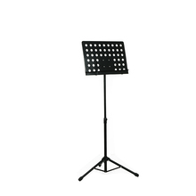 P-5B The command big music stand musical instruments
