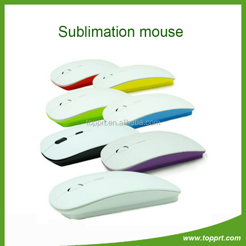 2017 best sale mouse 3D wireless mouse sublimation