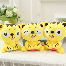 Big Facial Emoji Mini Stuffed Toy Cat