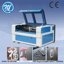 ground grass carpet cutting machine NDJ-1390-260W laser machine for processing metal and nonmetal